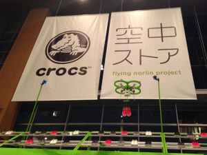 crocs003